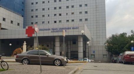 Μακρινίτσα: Οικονομική στήριξη από τους εργαζόμενους στο νοσοκομείο Βόλου