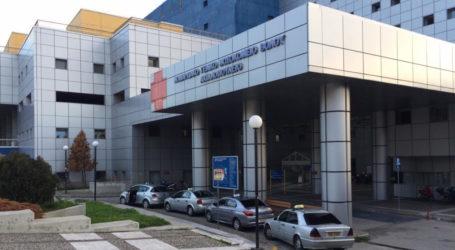Βόλος – Κορωνοϊός: Συνεχίζεται η πίεση στο Νοσοκομείο – Ένας νεκρός
