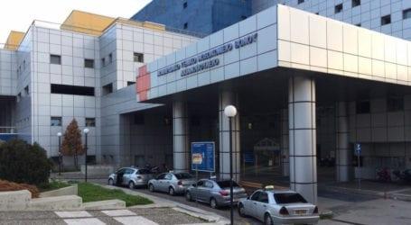 Κι άλλος θάνατος από κορωνοϊό στο Νοσοκομείο Βόλου