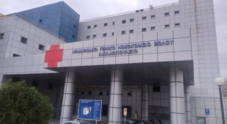 Πέθανε ηλικιωμένη Βολιώτισσα από κορωνοϊό – «Ασφυξία» στο Νοσοκομείο