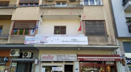 ΣΥΡΙΖΑ Μαγνησίας: Ο αγώνας για την υπεράσπιση της δημοκρατίας αποτελεί χρέος κάθε προοδευτικού πολίτη