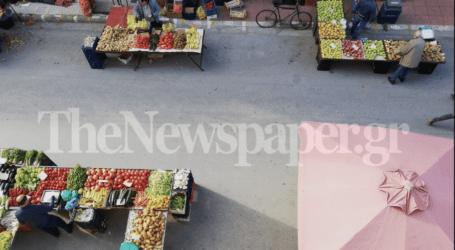 Βόλος: Κανονικά η λειτουργία των λαϊκών αγορών και στο «βαθύ κόκκινο»