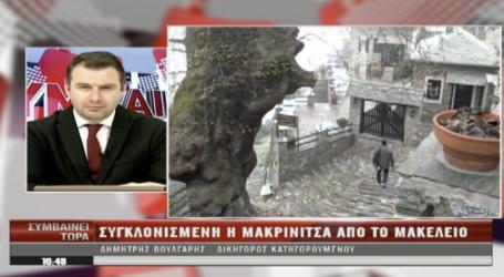 Ο δικηγόρος του φονιά της Μακρινίτσας μιλάει στον Δημήτρη Μαρέδη – Δείτε βίντεο