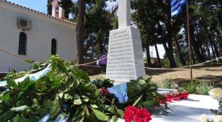 Προκαταρκτική έρευνα για την αποξήλωση μνημείου εκτελεσθέντων στη Συκή