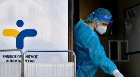 Μαγνησία: 20 νέα κρούσματα κορωνοϊού – 841 οι διασωληνωμένοι, 65 θάνατοι στη χώρα