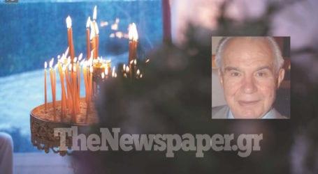 Βόλος: Πέθανε ο πρώην διευθυντής της ΕΤΒΑ και του «Ματσάγγου»