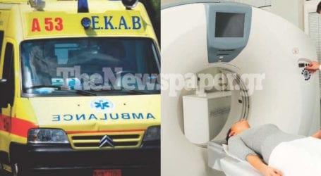 Αλλεργία από σκιαγραφικό έστειλε Βολιώτισσα στο Νοσοκομείο