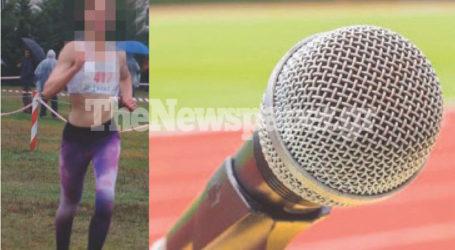 H 22χρονη Βολιώτισσα αθλήτρια των κλοπών μιλάει αποκλειστικά στο TheNewspaper: Γι' αυτούς τους λόγους το έκανα