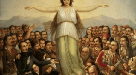 Επετειακές δράσεις για τα 200 χρόνια από το 1821 από το 9ο Γυμνάσιο και το 7ο ΓΕΛ Λάρισας