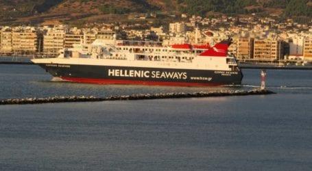 Τα ακτοπλοϊκά δρομολόγια από το λιμάνι του Βόλου για τις Σποράδες