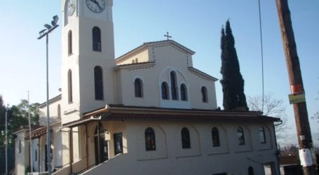 Στην Αγία Αικατερίνη τη Μεγάλη Τετάρτη ο  Σεβ. Μητροπολίτης Δημητριάδος κ. Ιγνάτιος
