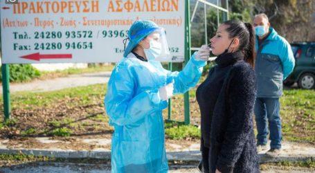 Μαγνησία: Όλο το πρόγραμμα των δωρεάν rapid tests για την ερχόμενη εβδομάδα