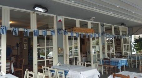 Βόλος: Ξεκίνησαν τα «ρεζερβέ» σε τσιπουράδικα, εστιατόρια και καφετέριες!