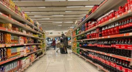 To ωράριο των σούπερ μάρκετ τη Μεγάλη Εβδομάδα