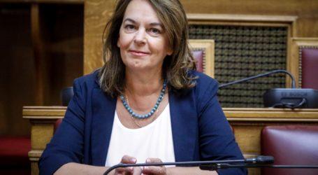 Η Κ. Παπανάτσιου για την εκλογή νέας Νομαρχιακής Επιτροπής