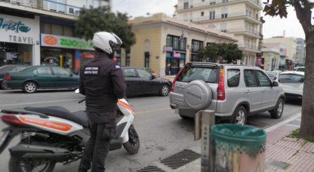 «Βροχή» οι κλήσεις για παράνομη στάθμευση στο κέντρο του Βόλου