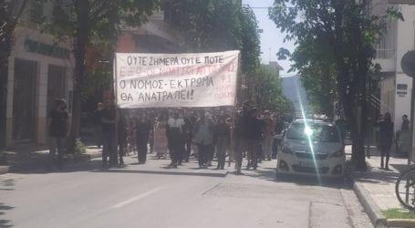 Πορεία φοιτητών στο κέντρο του Βόλου ενάντια στην Πανεπιστημιακή Αστυνομία [εικόνες]