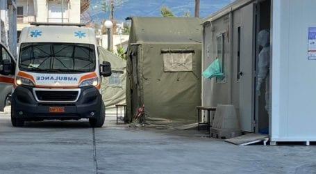 Κορωνοϊός: 12 νέα κρούσματα στη Μαγνησία – Ξεπέρασαν τους 10.000 οι θάνατοι στην Ελλάδα