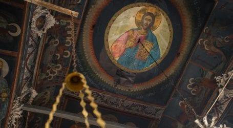 Το Άγιο Πάσχα στη Μητρόπολη Δημητριάδος