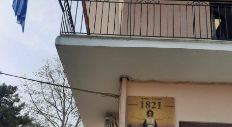 Το μήνυμα της Επανάστασης του 1821 σε κάθε γωνιά του δήμου Τεμπών (φώτο)