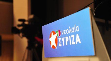 Νεολαία ΣΥΡΙΖΑ Μαγνησίας: Από τα χειροκροτήματα στις εκδικητικές απολύσεις και στις πολιτικές δώξεις