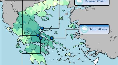Πήλιο: Πρωταθλήτρια βροχής στην Ελλάδα η Ζαγορά [χάρτης]