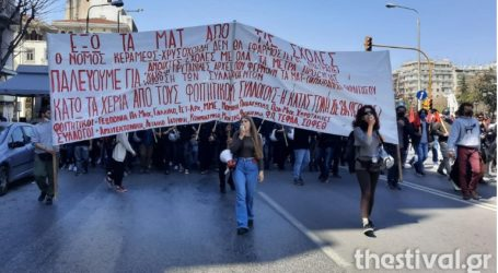 Πορεία φοιτητών ενάντια στον νόμο Κεραμέως