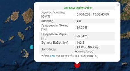 Σεισμός 4,6 Ρίχτερ ανοιχτά της Καρπάθου