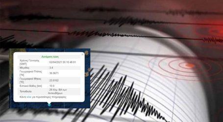 Σεισμός 3,4 Ρίχτερ στα Αντικύθηρα