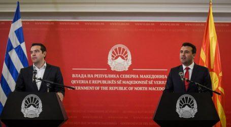 Στην επίσκεψη Τσίπρα στα Σκόπια αναφέρθηκε ο Ζάεφ
