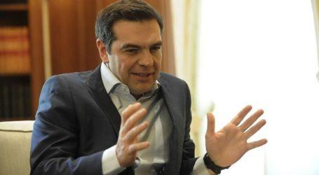 Τηλεδιάσκεψη του Αλ. Τσίπρα με τον πρόεδρο και τα μέλη ΓΣ του Ταμείου Χρηματοπιστωτικής Σταθερότητας