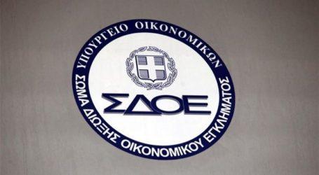 Δύο σημαντικές υποθέσεις φοροδιαφυγής αποκάλυψε το ΣΔΟΕ τον Μάρτιο