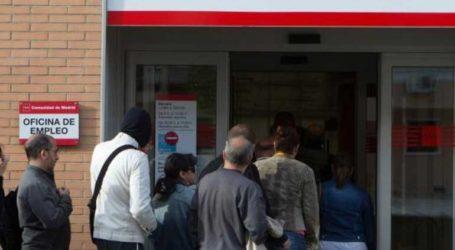 Μειώνεται η ανεργία στην Ισπανία