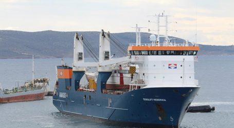 Ολλανδικό φορτηγό πλοίο πλέει ακυβέρνητο στη θάλασσα της Νορβηγίας