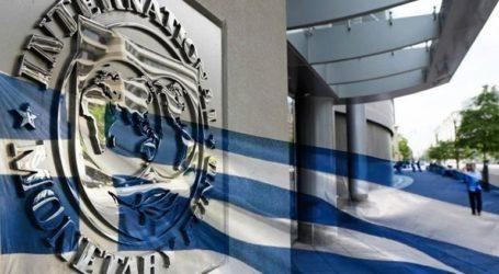 ΔΝΤ: Ανάπτυξη 3,8% του ΑΕΠ για φέτος και 5% το 2022