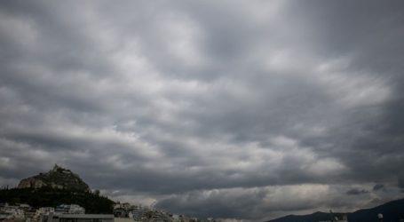 Έρχεται ψυχρή εισβολή και πτώση της θερμοκρασίας από το βράδυ της Τετάρτης έως το τέλος της εβδομάδας