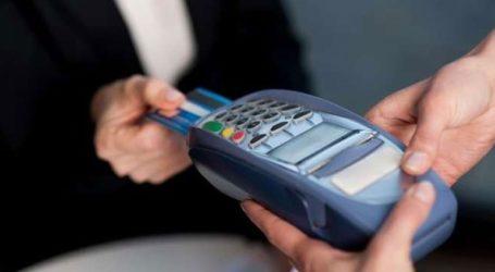 Eνα δισεκατομμύριο ανέπαφες πληρωμές χωρίς PIN επεξεργάστηκε η Visa