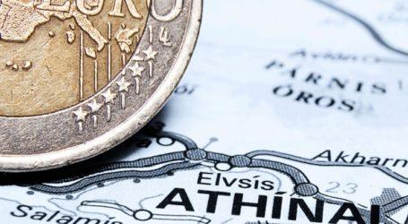 Άντλησε 812,5 εκατ. ευρώ από δημοπρασία τρίμηνων εντόκων