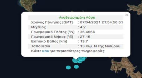 Σεισμική δόνηση 4,2 Ρίχτερ νότια της Νισύρου