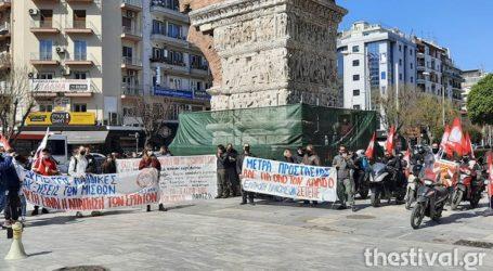 Διαμαρτυρία εργαζομένων σε επισιτισμό και τουρισμό