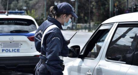 Στα 477.000 ευρώ το ύψος των προστίμων για παραβίαση των μέτρων κατά του κορωνοϊού