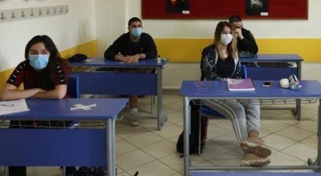 Στο 0,27% η θετικότητα στα self tests μαθητών και καθηγητών