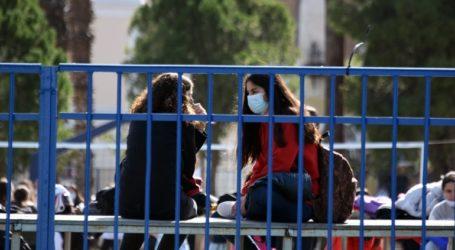 Επιστρέφουν σήμερα στα σχολεία οι μαθητές των λυκείων