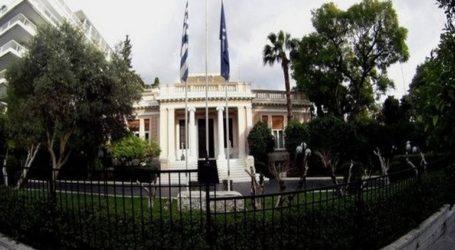 Στο Μέγαρο Μαξίμου ο πρόεδρος του Προεδρικού Συμβουλίου της Λιβύης