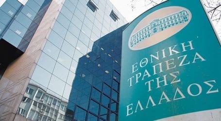 Η Εθνική Τράπεζα συμπληρώνει φέτος 180 χρόνια από την ίδρυσή της