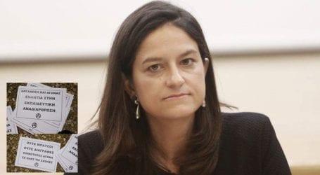 Παρέμβαση αντιεξουσιαστών στο γραφείο της Νίκης Κεραμέως