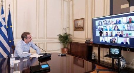 Το κτηματολόγιο στο gov.gr – Τι αλλαγές φέρνει στην καθημερινότητα