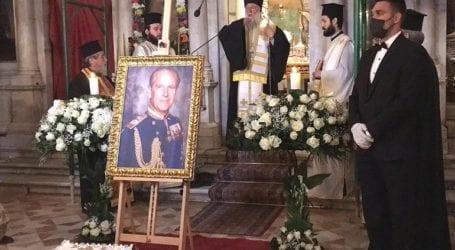 Πραγματοποιήθηκε τελετή στη μνήμη του πρίγκιπα Φιλίππου