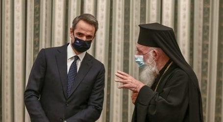 Συνομιλία του πρωθυπουργού με τον Αρχιεπίσκοπο Ιερώνυμο για τον τρόπο λειτουργίας των ναών το Πάσχα