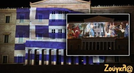 Η ιστορία της Ελληνικής Επανάστασης «ζωντάνεψε» στο κτήριο της Βουλής